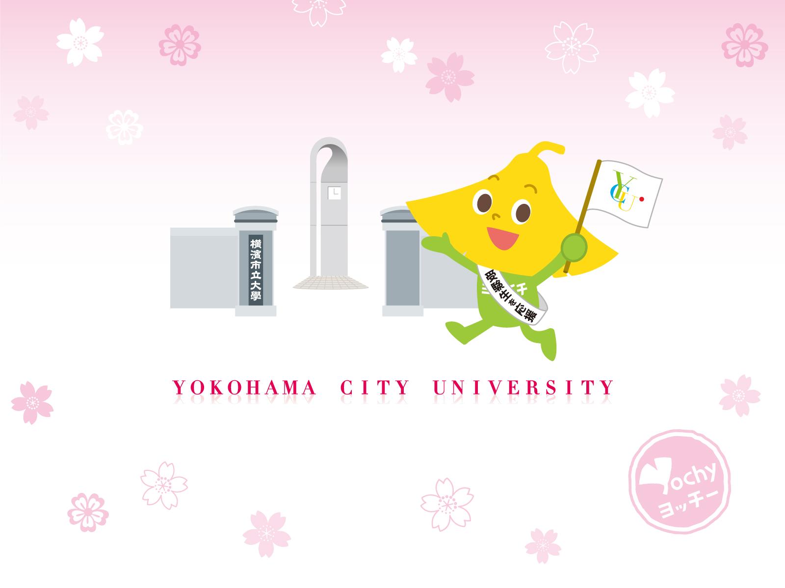ヨッチーダウンロード 横浜市立大学キャラクター ヨッチー