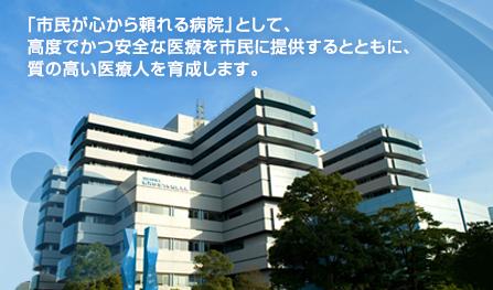コロナ 横浜 病院 市
