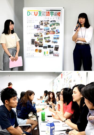 认真认真地听经验之谈的学生发表的饭田站着(下边)
